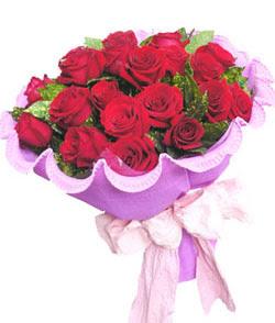12 adet kırmızı gülden görsel buket  Kastamonu çiçekçi mağazası