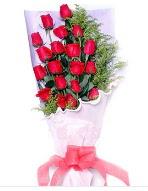 19 adet kırmızı gül buketi  Kastamonu uluslararası çiçek gönderme